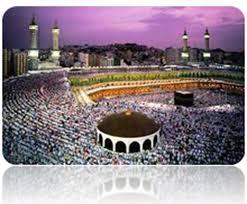 হজ্জ-হাজী-muslimpoint